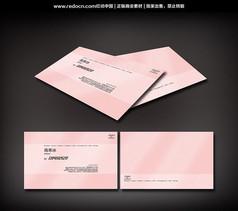 粉色斜条底纹背景名片