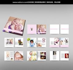 儿童婴儿用品画册