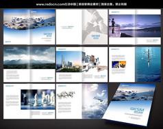 简约大气企业画册