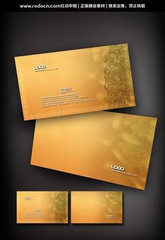 金色花�y名片
