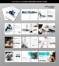 企業商務畫冊設計
