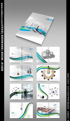 炫彩企業文化畫冊psd2019年送彩金網站