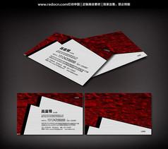 红水珠商务名片