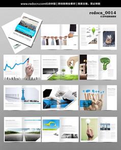 簡約企業文化畫冊