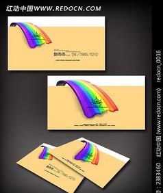 卡通立�w彩虹�和�玩具名片