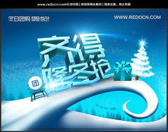 冬�b促�N活�雍��