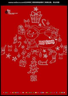 圣诞快乐海报背景