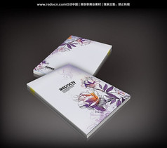 手繪花朵繪畫書籍封麵