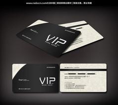 简约VIP钻石卡
