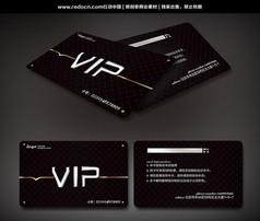 黑色时尚酒吧vip卡