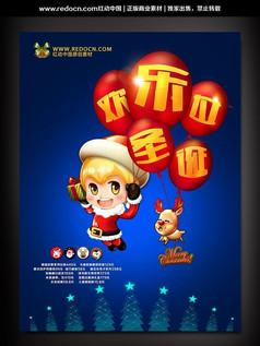 聖誕節海報背景