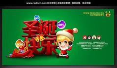 聖誕快樂海報背景