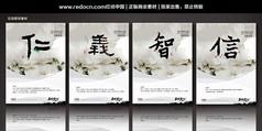 中国传统文化企业展板