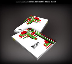 抽象艺术书籍封面