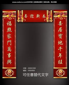 2014春节对联