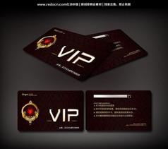 美容养生机构VIP卡