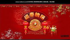 中国风2014晚会背景素材