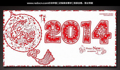 剪紙藝術2014馬年元旦年會背景圖片