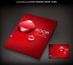 红色水珠封面设计