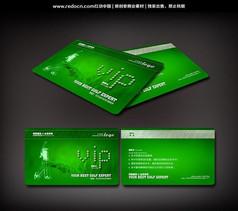 健身房VIP卡设计