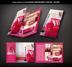 家居装修三折页设计