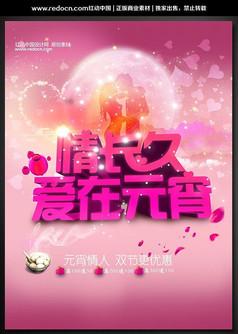 2014�墼谠�宵海�笤O�