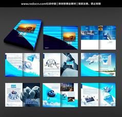科技公司企业画册设计