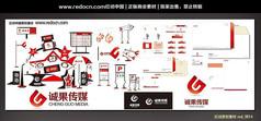 传媒公司VI设计