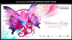 美丽女人节商场促销背景素材