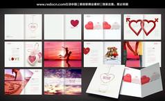 婚纱摄影公司画册设计