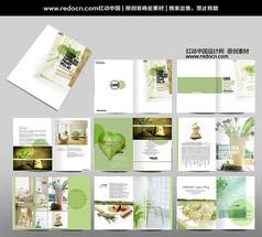 小清晰家居装饰画册设计