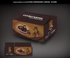巧克力包�b箱�O�
