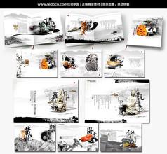 中国风玉文化画册设计