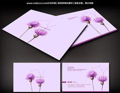 紫色花朵名片素材
