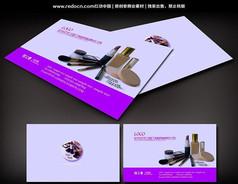 时尚化妆品名片设计