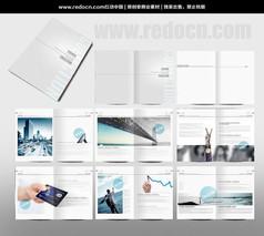 大气科技画册设计