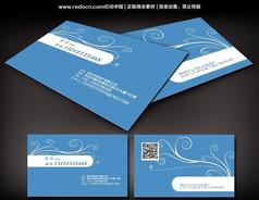 蓝色底纹商业名片设计