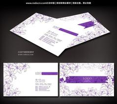紫色花纹个人名片设计