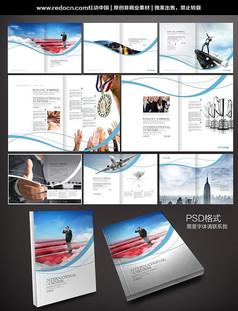 时尚科技画册设计