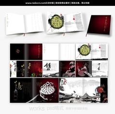 复古中国风画册设计