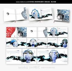 中国风瓷器画册设计