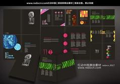 广告设计公司画册设计