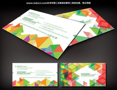 彩色三角名片设计