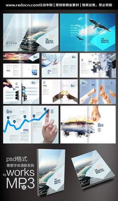 企业文化宣传册素材