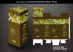 金色花�y包�b盒�O�