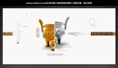 位置企业理念文化宣传海报