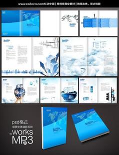 科技企业形象宣传册