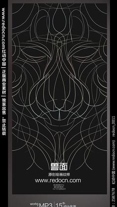 抽象兽面线描纹样图
