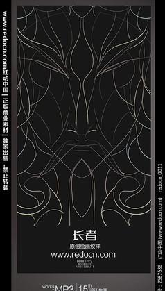 抽象长者线描纹样图
