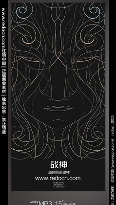 抽象战神线描纹样图